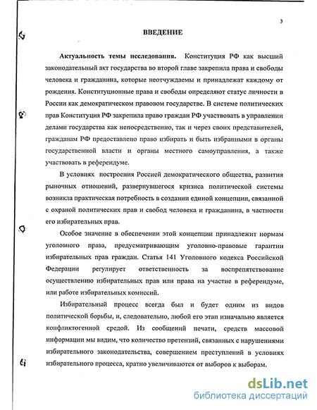 Заявление о восстановлении срока подачи апелляционной