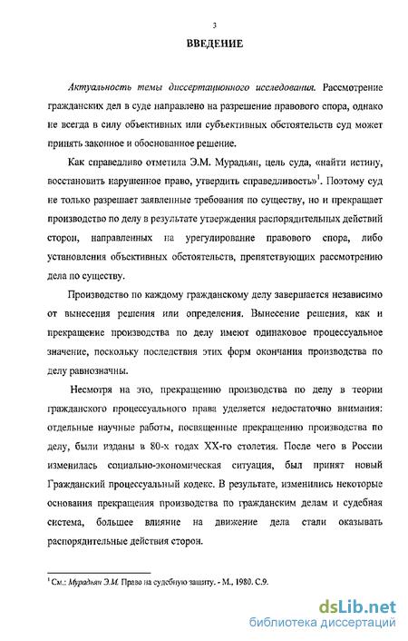 Разъяснения пленума верховного суда спорное правоотношение не допускает правопреемство неимущественного