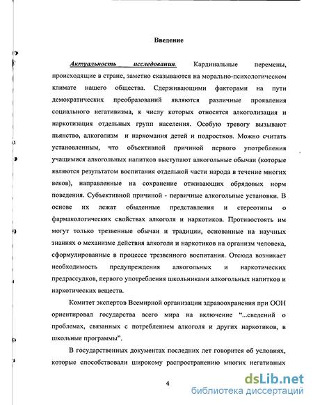 Принудительное лечение алкоголиков в москве