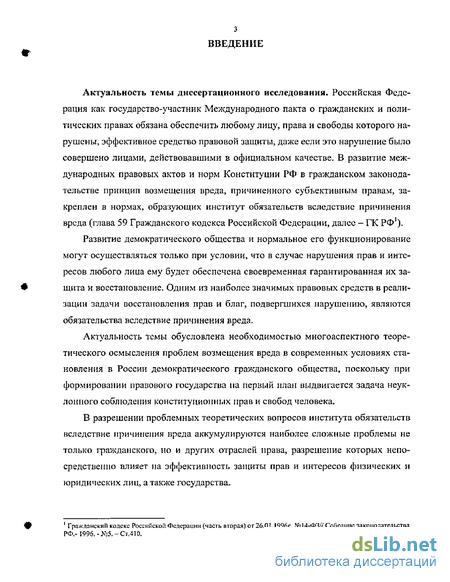клиника лечения паразитов в москве
