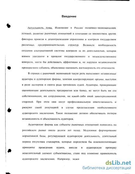анализ кредитных операций банка: