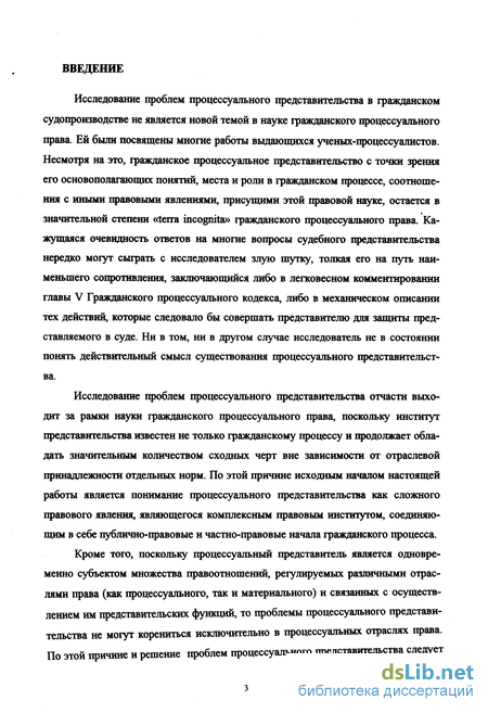 халатов с.а проблемы представительства в гражданском судопроизводстве оказался незнакомой