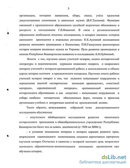 Итоги И Историческое Значение Гражданской Войны В Башкортостане