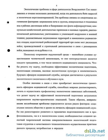 kachestvennoe-studencheskoe-porno
