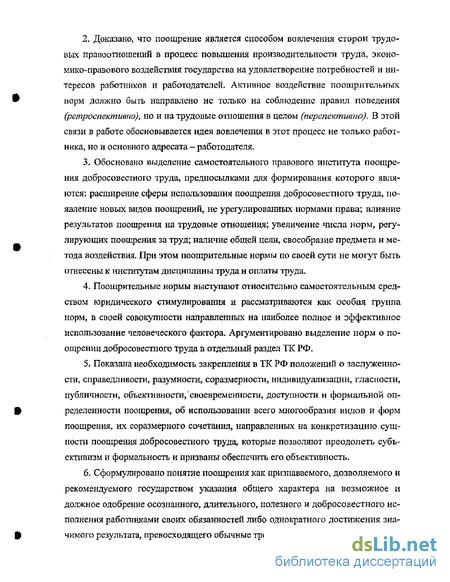 юридические консультации по трудовому законодательству
