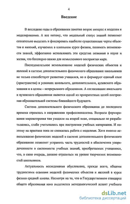 download Паразитология.