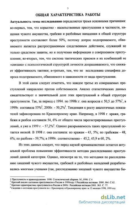 протокол допроса эксперта образец заполненный - фото 5