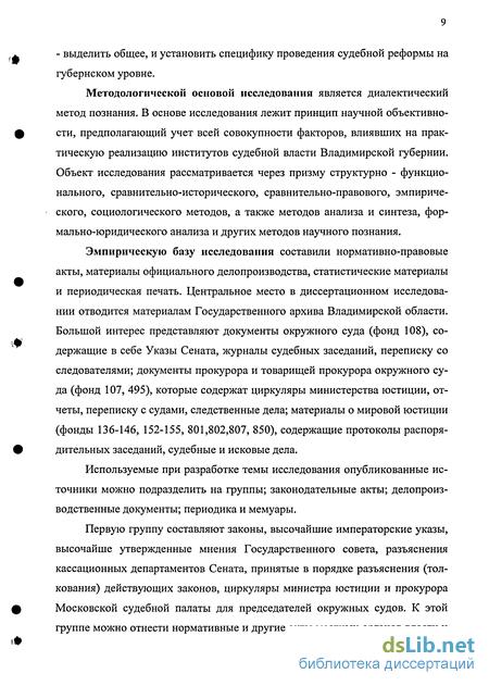 Судебная реформа 1864 г. в