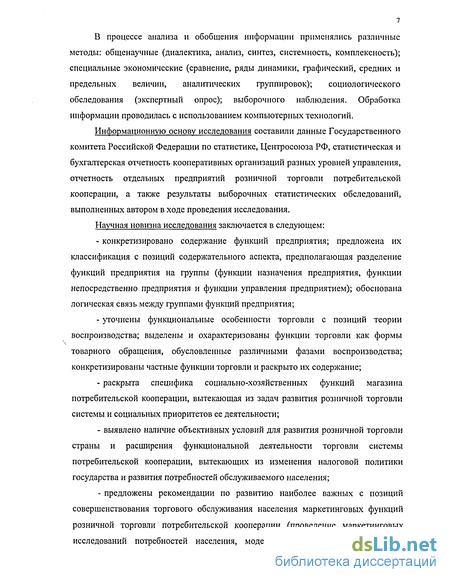 Rute : карта метро москва 2025