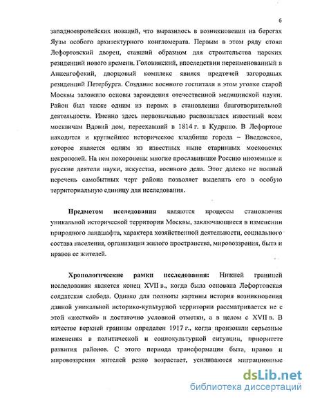 Медицинская книжка в Москве Лефортово юг