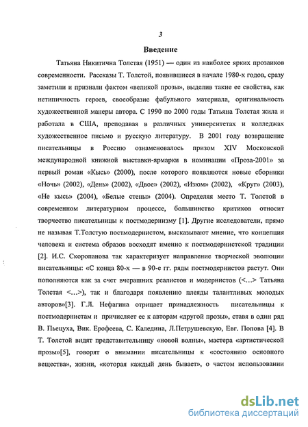 algebra-sochinenie-na-temu-dorogami-petra-1-v-romane-tolstogo-poet