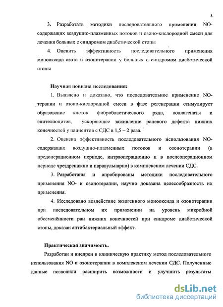 Воронеж центр развития и лечения детей клякса