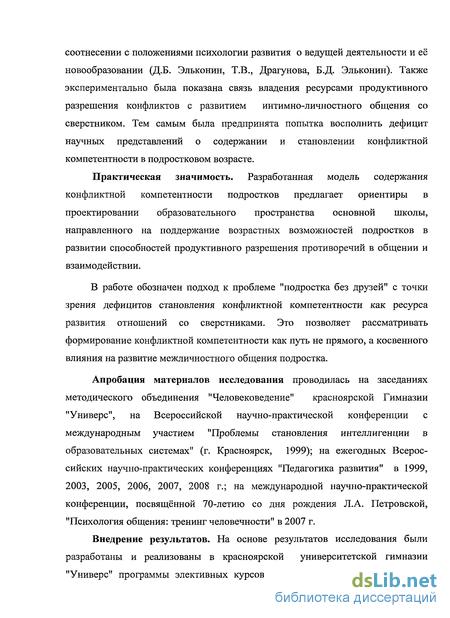 Интимсити - индивидуалки Телефоны индивидуалок Москвы