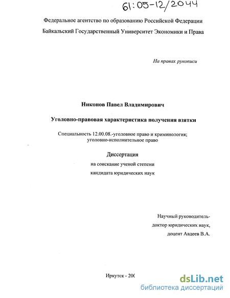Docscntdru все Кодексы РФ СП ГОСТ Снип Санпин