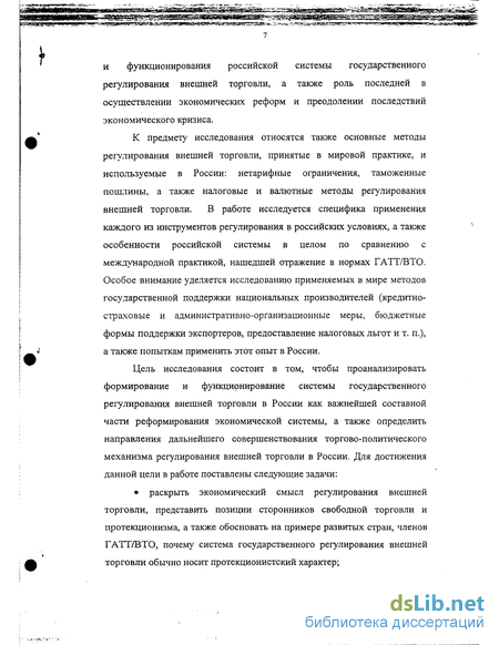 book Сборник МАЭ.