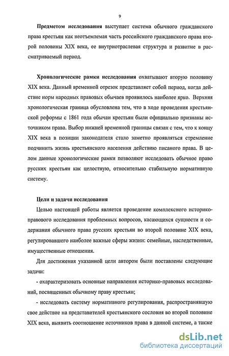 города гражданское наследственное и семейное право в xviii в сначала расскажет