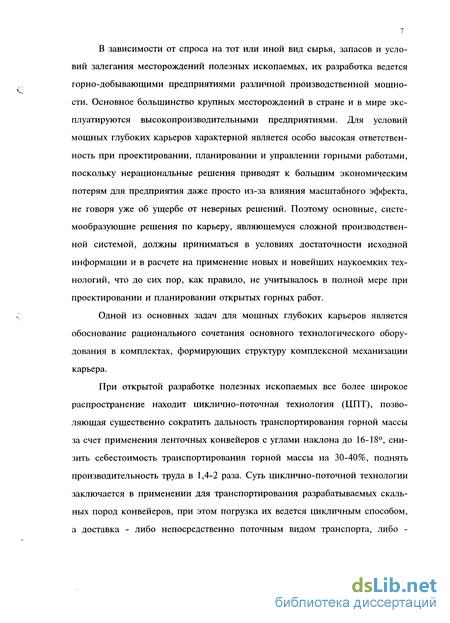 450 полезных схем радиолюбителям. шустов