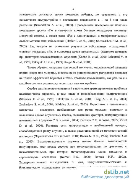 Гинеколог шакмаков алексей анатольевич 40