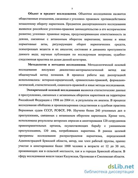 Русская волосатая пизда решает, с кем ей заняться сексом