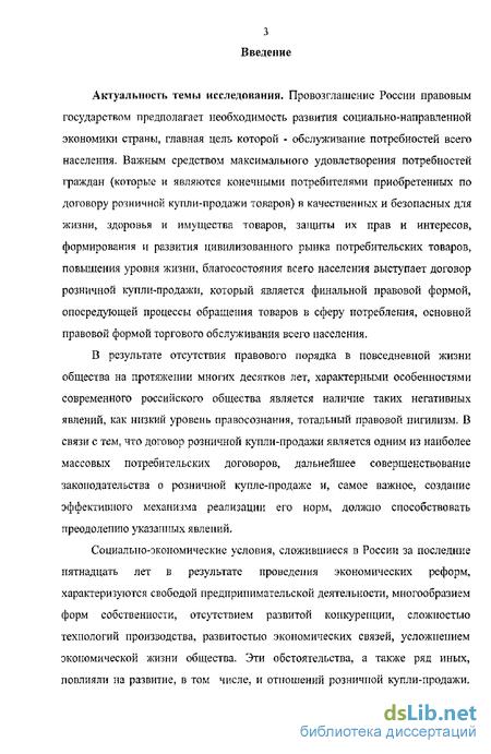жилищный кодекс республики казахстан