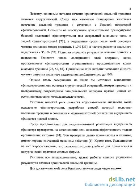 muzhskaya-analnaya-stimulyatsiya-foto