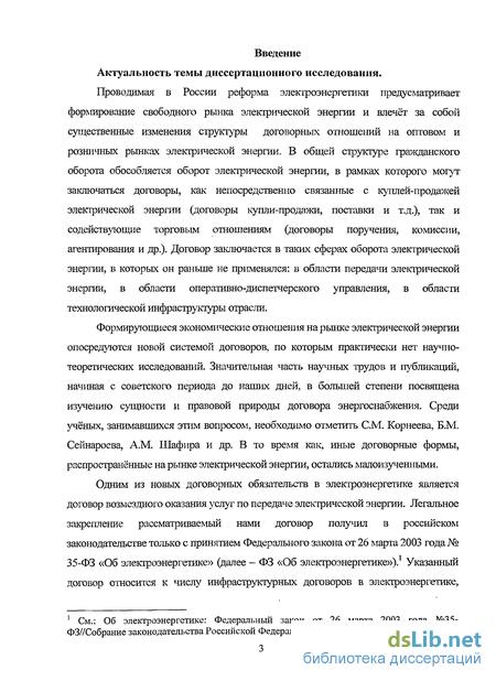образец договор на оказание услуг системного администратора - фото 8