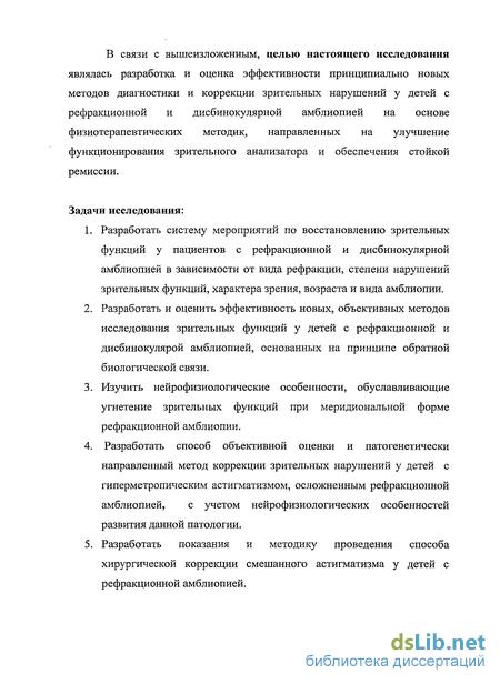 Центр коррекции зрения воронеж кольцовская