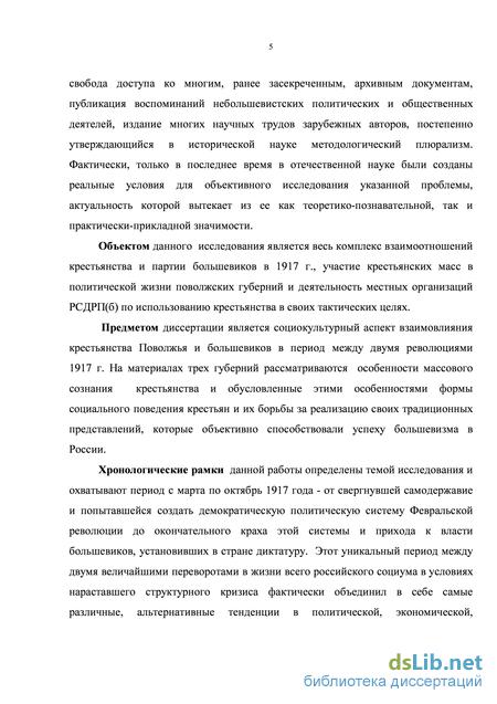 День славянской письменности что это за праздник