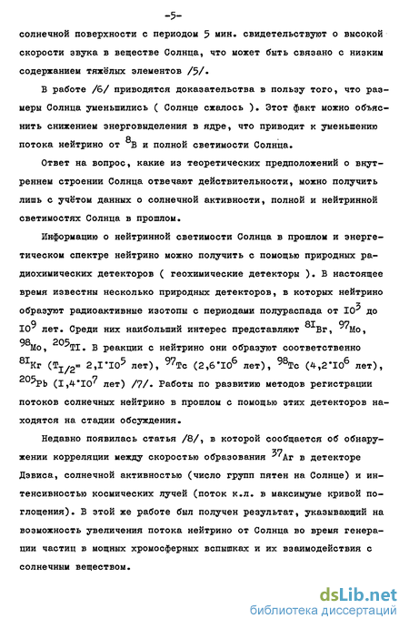 Криптон-81М