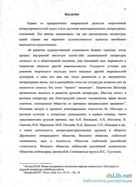 Геодезист профессия описание