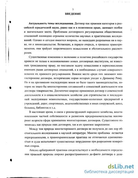 многосторонние договоры в страховании