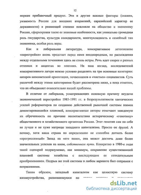 "Цэр фото 9""></img><br></div> <div class=""foto_gallery""><img src=""http://russia-armenia.info/files/field/image/12%201%2010%2009%2013.jpg"" width=""500"" alt="