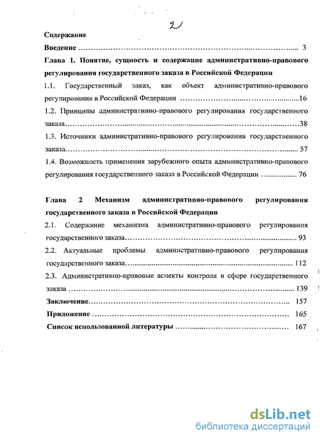 Заказать лимузин недорого московская область