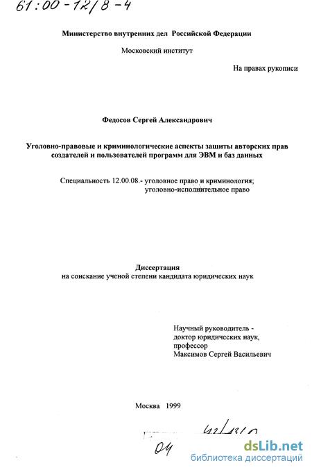 Договор на разработку дизайна сайта