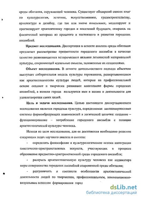 опираясь на мысли бердяева изложенные в документе а также на материалы параграфа