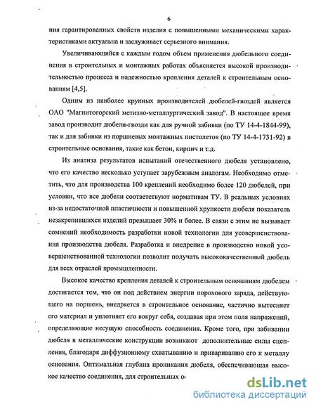 Критерии и сертификация дюбель - гвоздей сертификация продукции произведенной в украине