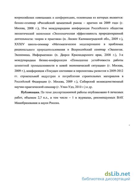Механизм строительные стеновые материалы купить строительные материалы Ижевскской обл
