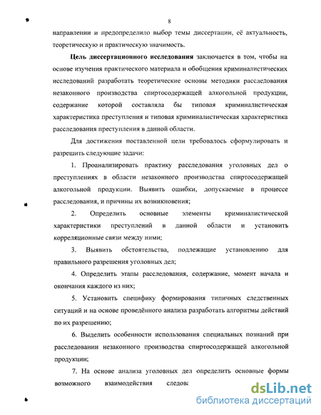 Где исследовалась проблема алкоголизма лечение наркомании и алкоголизма в иркутске