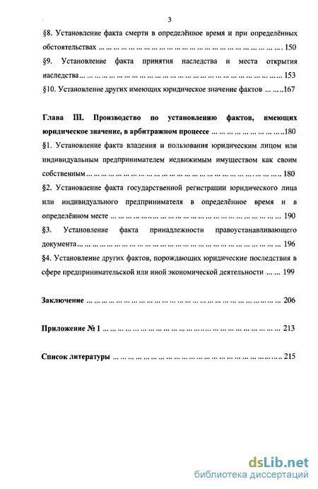 Елена Адамовна Носова - Google Scholar Citations