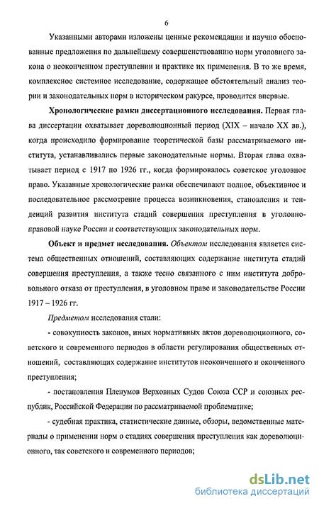 семейное право в период времени 1917-1926 года в казахстане более