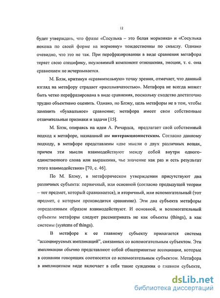 Чиркин владимир валентинович мовс