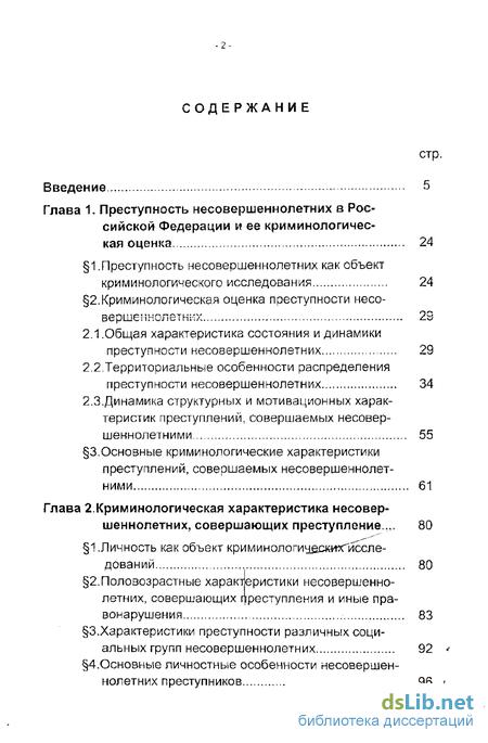 prostitutki-ekaterinburg-v-mashine