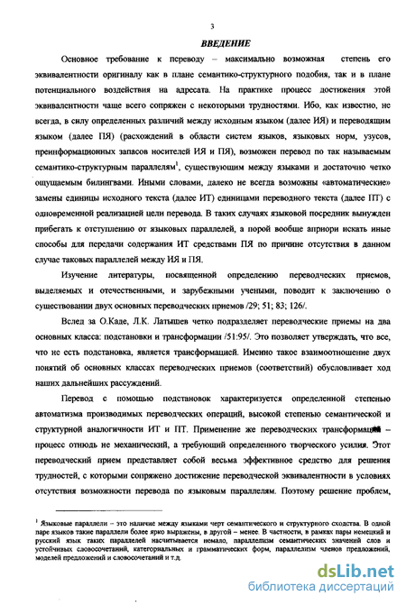 Дневник Практики Журналиста Образец - фото 8