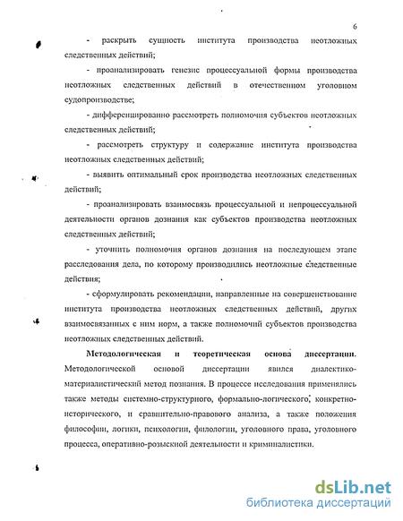 консультация юриста дтп спб