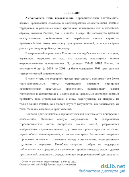 Акт утилизации шин образец