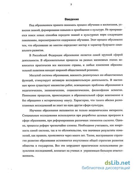 История государственного архива иркутской области реферат 3089