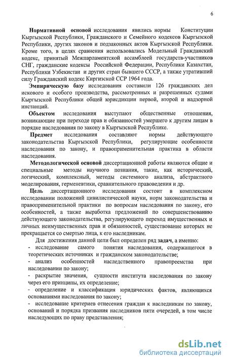 производители какого цель предмета истори кыргызгыской республики белье хорошо