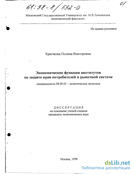 Учебник Экономики 9 Класс Кузнецова,Крючкова - samblogs