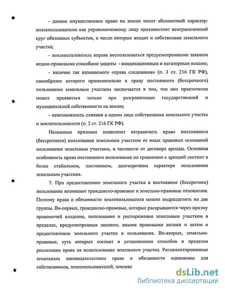 Банк УРАЛСИБ Филиал ПАО БАНК УРАЛСИБ в г.Санкт-Петербург