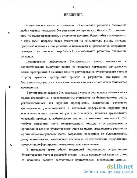 Бухгалтерский учет в магазине продуктов froststyle.ru: http://froststyle.ru/buhgalterskiy-uchet-v-magazine-produktov.html